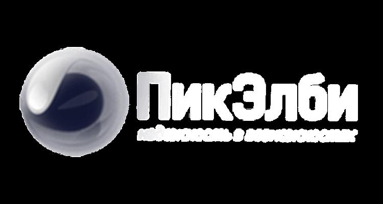 ПИК ЭЛБИ